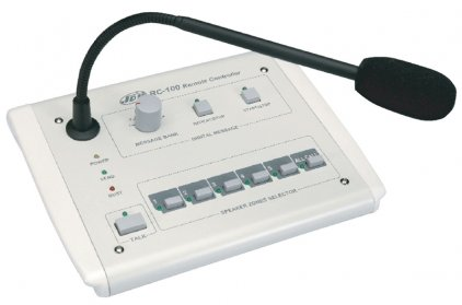 Конференц-система JDM RC-100