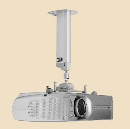PULT.RU Подвес проектора (потолочное крепление)