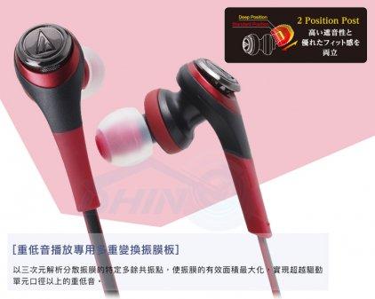 Наушники Audio Technica ATH-CKS550iS black