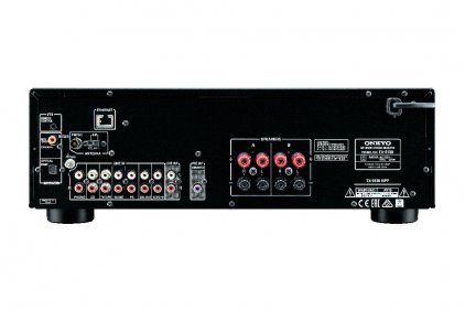 Стереоресивер Onkyo TX-8130 silver