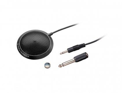 Микрофон Audio Technica ATR4697