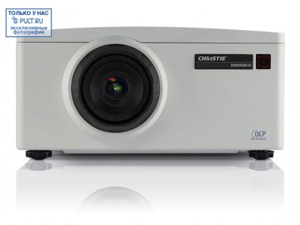 Christie DHD550-G