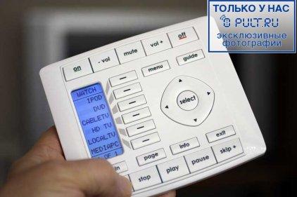 URC KP-900 white