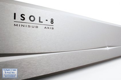 Isol-8 MiniSub Axis Silver