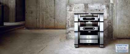 Подставка под аппаратуру Spectral Classics HE684