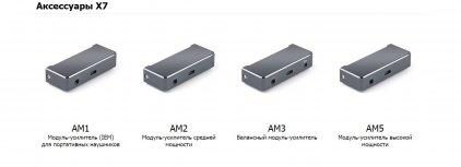 FiiO X7 + AM1 / AM2 / AM3 / AM5