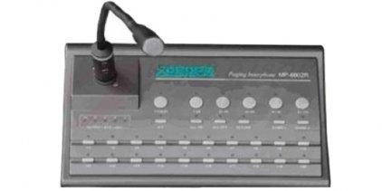 Выносная микрофонная консоль DSPPA MP-6802R