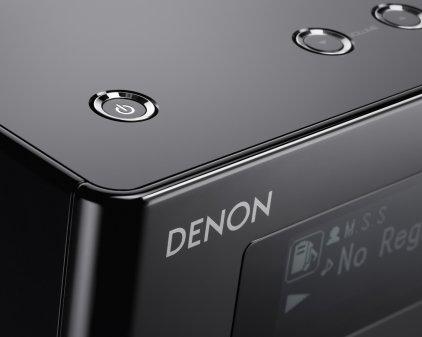 Denon CEOL Piccolo N4 black