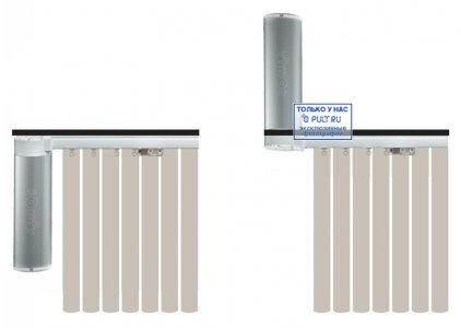 Умные шторы Somfy Карниз с электроприводом Glydea 35 DCT/ WT длина 1.7 м