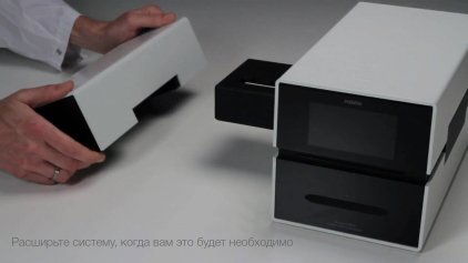 Мини система Revox Re:system M100 basis silver