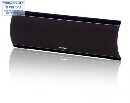 Paradigm Cinema 200 Gloss Black