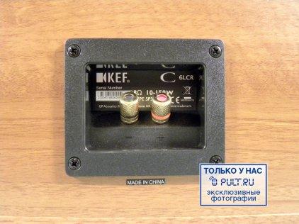 KEF C6LCR black