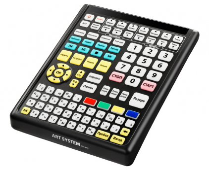 Art-System AST Mini