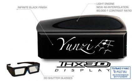 Dream Vision Yunzi 2 black