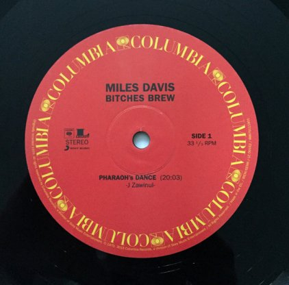 Miles Davis BITCHES BREW (180 Gram/Gatefold)