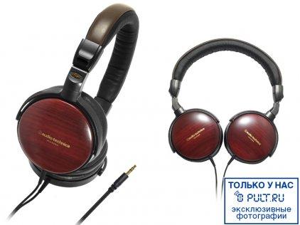 Audio Technica ATH-ESW9