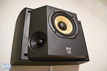 B&W DS3 Black