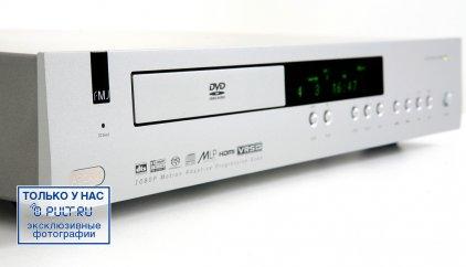 Arcam FMJ DV139 B