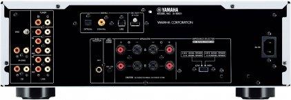 Интегральный усилитель Yamaha A-S801 black
