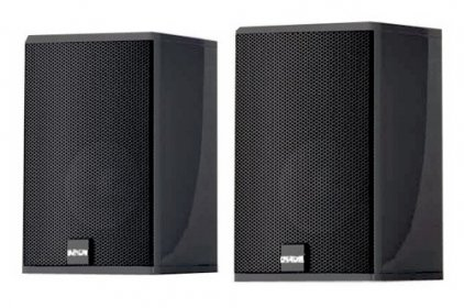 Canton CD 1020 black high gloss (пара)