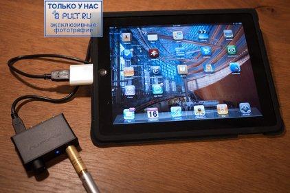 NuForce Icon uDAC 2 black