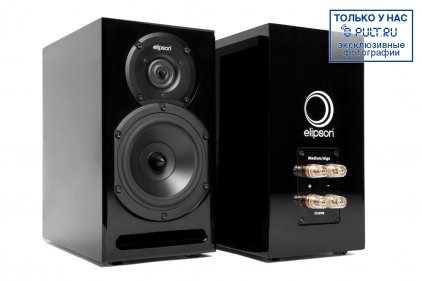 Elipson Studio Pro High Gloss Black