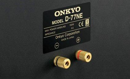 Onkyo D-77NE