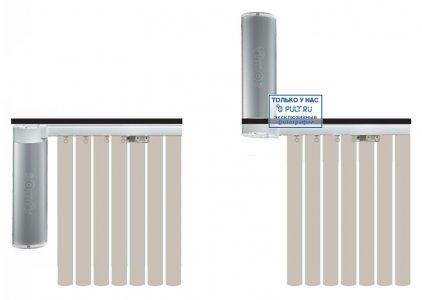 Умные шторы Somfy Карниз с электроприводом Glydea 60 DCT/ WT длина 6.4 м