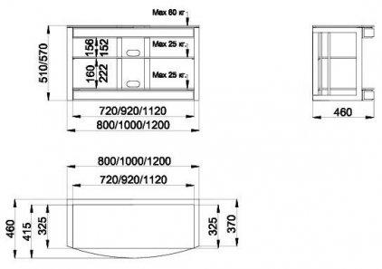 Подставка Akur Омега 1200 (черный + тоннированное стекло + махагон)
