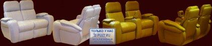Home Cinema Hall Luxury Корпус кресла BIGGAR/40