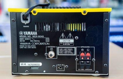Yamaha MCR-B043 white
