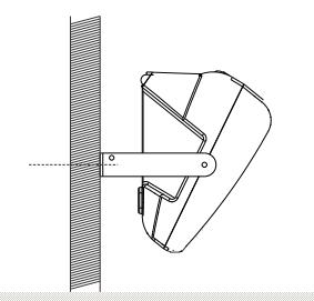 Крепление FBT FBT SM-U12 - Кронштейн