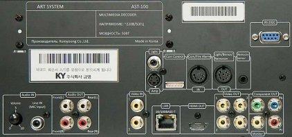Караоке система Art-System AST-100