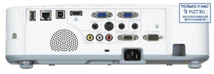 NEC M361X