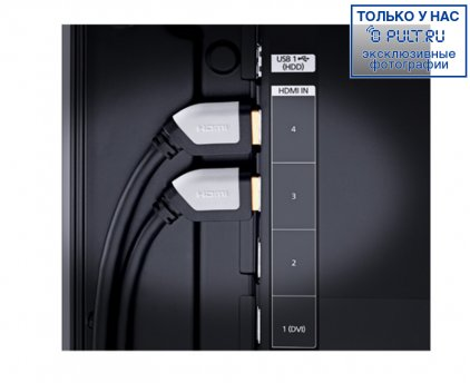 Oehlbach Shape Magic-HS HDMI, black 1,2 m (42460)