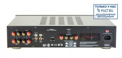 Sonance CINEMA SUB 12-500 AMPLIFIER 230V