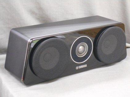 Yamaha NS-C500 black