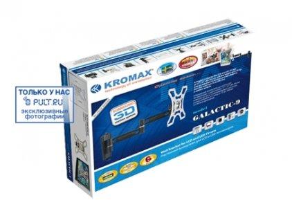 Кронштейн для телевизора Kromax GALACTIC-9 черный