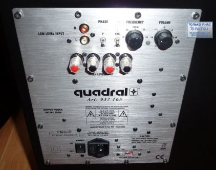 Сабвуфер Quadral Sub 700 DV black high gloss