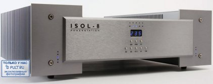 Isol-8 Power Station Twin channel