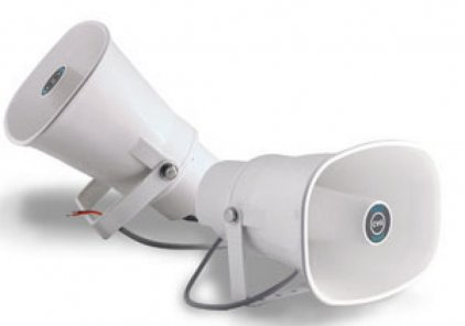 CVGaudio HPA30T (рупорный громкоговоритель)