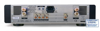 Усилитель звука Leema Acoustics Hydra silver