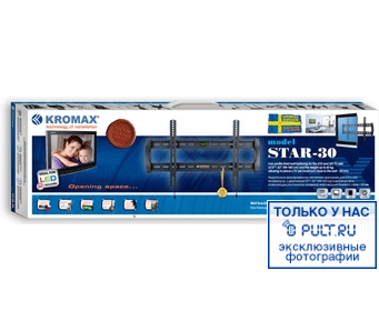 Кронштейн для телевизора Kromax Star-30 grey