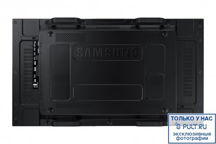 Samsung UD46D-P