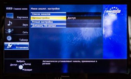 PULT.ru Подключение и настройка видео