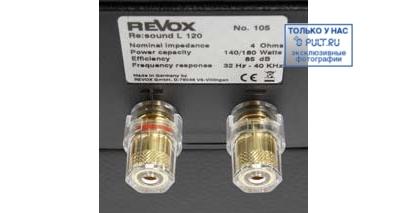 Revox L 120 Snow white XM