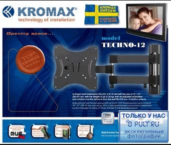 Kromax Techno-12 темно-серый