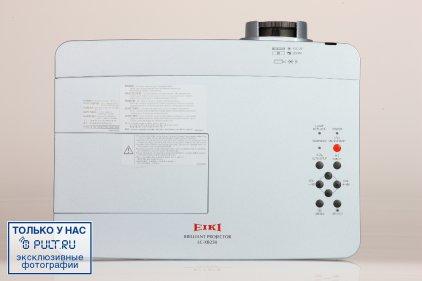 EIKI LC-XB250