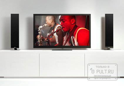 KEF V300 EU TV Sound System