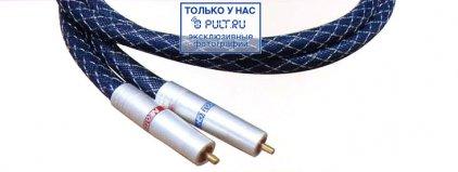 Neotech NEI-2001 3.0m